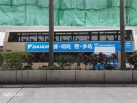 尖沙咀→太子 - 香港貧乏旅日記 時々レスリー・チャン