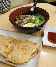 台湾の牛肉麺を赤坂で!三商巧福@赤坂 - カステラさん
