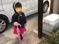 5歳と283日/2歳と339日 - ぺやんぐのブログ