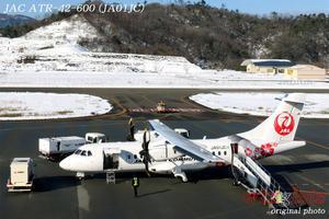 '19年 但馬空港(RJBT)レポート ・・・ JAC/JA01JC - winglets