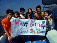 琉球大学ダイビングサークル「MARiN」サプライズ!! - プーケットのダイビングショップ ナイスダイブプーケットのブログ