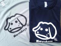 マルタカヤ模型 Tシャツ - マルタカヤ模型