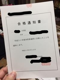 result - kozaru日記