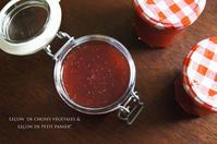 苺。 - *Romantic caramel-香草菓子や粉と卵とおうちおやつ*