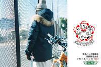 3/16(土)〜3/17(日)は、東急ハンズ姫路店に出店します!! - 職人的雑貨研究所