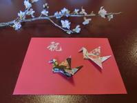 両親のエメラルド婚と母のお誕生日祝い ☆ とうふ屋うかい ☆その1 - Orchid◇girL in Singapore Ⅱ