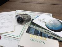 ロレックス Ref. 1601 デイトジャスト - 5W - www.fivew.jp