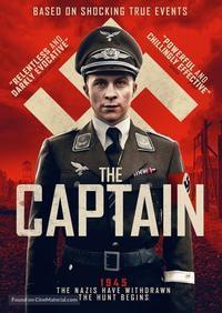 「ちいさな独裁者」 - ヨーロッパ映画を観よう!