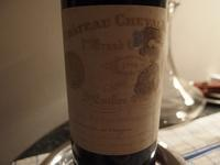 Chateau Cheval Blanc - Phyto Bar