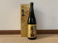 (新潟)越の寒中梅 金ラベル 純米吟醸 / Koshinokanchubai Gold Label Jummai-Ginjo - Macと日本酒とGISのブログ