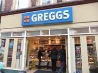 グレッグス/Greggsがヴィーガン・ステーキパイを発売! - イギリスの食、イギリスの料理&菓子