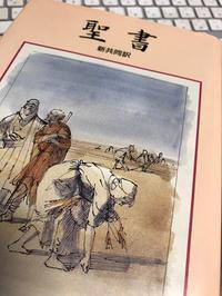 新約聖書マタイによる福音書から多くの病人をいやす - あん子のスピリチャル日記
