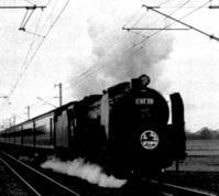 680、引っ越し:初めての汽車の旅(回想のいわき平1) - 五十嵐靖之 趣味の写真と短歌