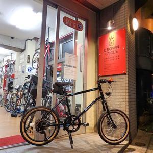 ミニベロ、良いよ!MFMとコリデールのご紹介 & 営業日のご案内 - 246(玉川通り)沿いの自転車店 CROWN CYCLEのブログ