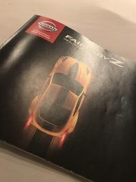 高級スポーツカーにはアクティブノイズを積んでいるって - 音作衛門道楽日記