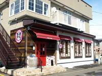 イタリアンレストラン アミーゴアミーガその10(Aランチ) - 苫小牧ブログ
