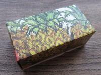 大倉久和大飯店(オークラプレステージ台北)のパイナップルケーキ - 池袋うまうま日記。