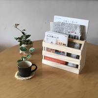 DIYワークショップのお知らせ〜4月の部〜 - CROSSE 便り