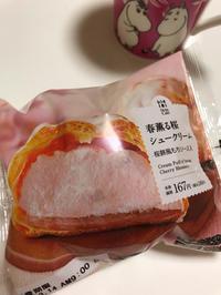 ローソン  春薫る桜シュークリーム - ふわふわ日記