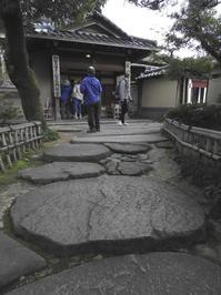 金沢そぞろ歩き・庭園探訪:野村家武家屋敷跡 - 日本庭園的生活