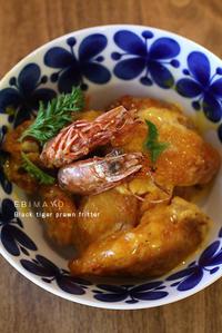 エビマヨと鶏のグㇽリムマンドゥ(皮なし焼売) - KICHI,KITCHEN 2