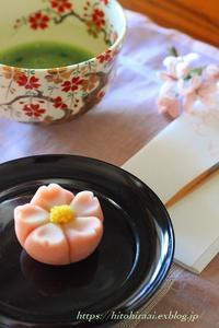 京都展で春の和菓子 - 暮らしを紡ぐ