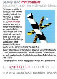 デイトン京都版画交流展開催スプリングフィールド美術館 - 石のコトバ
