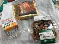 今日はファミマ(研修中のコンビニ飯) - よく飲むオバチャン☆本日のメニュー