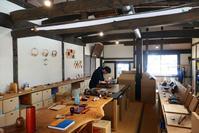 ハリソンの真鍮サイン・プレート取り付け - 下呂温泉 留之助商店 店主のブログ