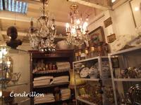 パリ♪クリニャンクールの蚤の市 - 愛知 豊橋 布花アクセサリーCendrillon