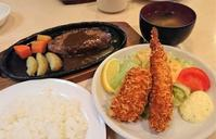 洋食屋もりもりでハンバーグ&エビフライ定食@江東区・森下 - カステラさん