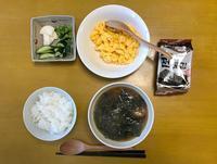ワカメスープな朝餉 - ぶん屋の抽斗
