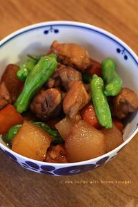 フライパンで鶏煮込み、アップサイドダウンミニ - KICHI,KITCHEN 2