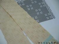 レース織りの謎の海に漂う - アトリエひなぎく 手織り日記