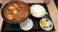 田中屋 - モノクロポートレート写真館
