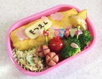 幼稚園弁当。卒園おめでとう弁当 - ARTY NOEL