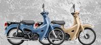 カブ・ストリートのパーツ - バイクの横輪