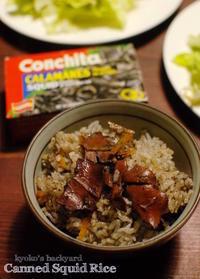 缶詰3個と半端食材で作った夕食 - Kyoko's Backyard ~アメリカで田舎暮らし~