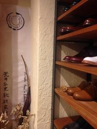 荒井弘史のオーダーシューズについて! - Shoe Care & Shoe Order 「FANS.浅草本店」M.Mowbray Shop