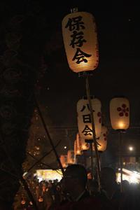 嵯峨のお松明 - 撮ろ 撮り 撮る 撮れ 撮れば ruchanのフォト遊び