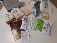 奈良東大寺のお水取りが終わると春が来ます。奈良観光のご参考に。 - のび丸亭の「奥様ごはんですよ」日本ワインと日々の料理