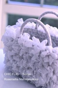 CHICFLIC Soiree Tote bag - ローズメリア西鎌倉/パリ花レッスンと旬なツイードバッグやWire Bijou CHICFLIC バッグのレッスン教室