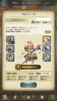 ぶつぼー - あがき日記IV(横浜編)Ver1.01