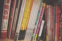 わたしの本棚 - ku.la stitch