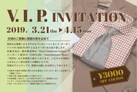 2019 ~春のご愛顧フェア~ V.I.P. INVITATION 編 - 服飾プロデューサー 藤原俊幸のブログ