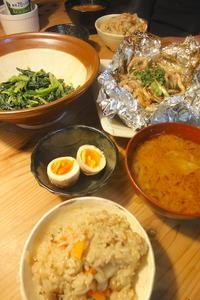 根菜炊き込みご飯とイカわたホイル焼き - 週末は晴れても、雨でも