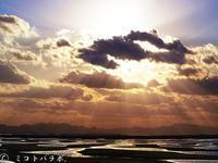 天は、忠誠と真心を尽くす人には - ミコトバラボ.
