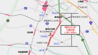 環状5の1号線(雑司ヶ谷)進捗状況2019.3 - 俺の居場所2