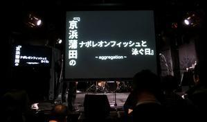 《続報》11月のSHOW 詳細決定!! -