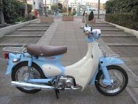 リトルカブ(セル付き)入荷 - バイクの横輪